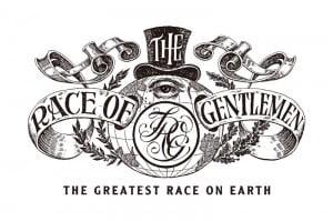 The Race of Gentlemen  @ Wildwood, NJ | Wildwood | New Jersey | États-Unis