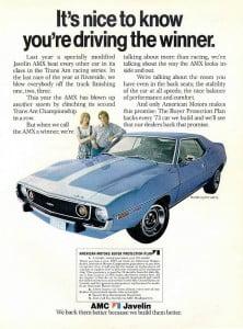 1973AMx