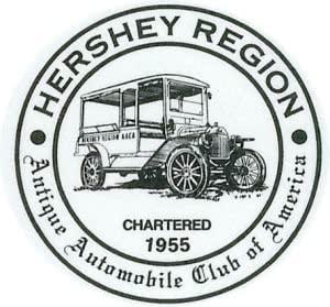 Hershey, Pennsylvanie @ Hershey | Hershey | Pennsylvania | États-Unis