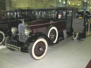 209 Packard 26 3 bb