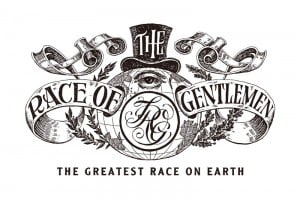 The Race of Gentlemen @ Wildwood, NJ | Wildwood | New Jersey | États-Unis