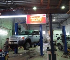 Garage EMP